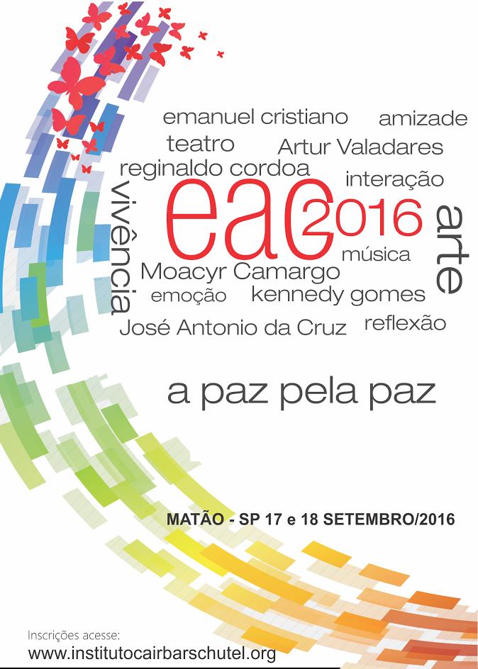 E A C 2016